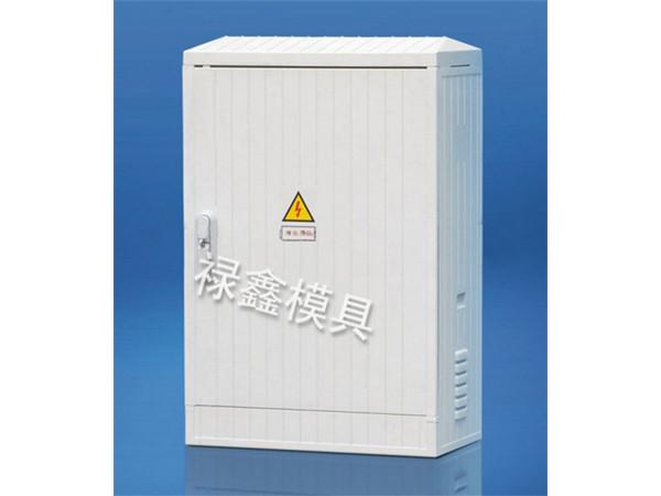 低压电缆分支箱(4)
