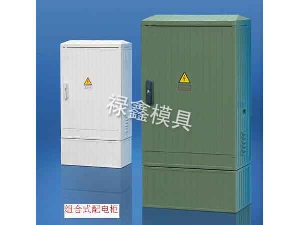 低压电缆分支箱(2)