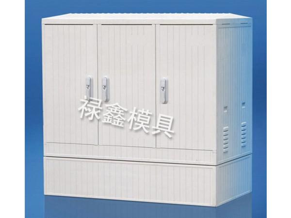 低压电缆分支箱(1)